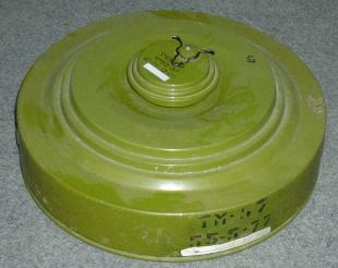 Противотанковая мина ТМ-57