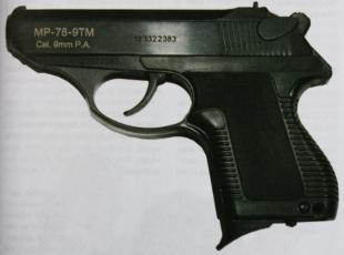 travmatichesky_pistolet_mr-78-9t_1s.jpg