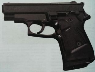 Травматический пистолет Steel