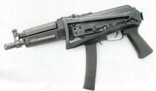 Пистолет-пулемет Витязь