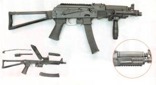 Пистолет-пулемёт «Витязь-СН». Его  отличительная особенность - наличие  прицельной планки на 4 дистанции.  Наличие планок «пикатини» в исполнении  Сб-20 позволяет крепить на них различное  тактическое снаряжение.