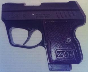 Wasp R является самым компактным из сертифицированных в Российской Федерации травматических пистолетов