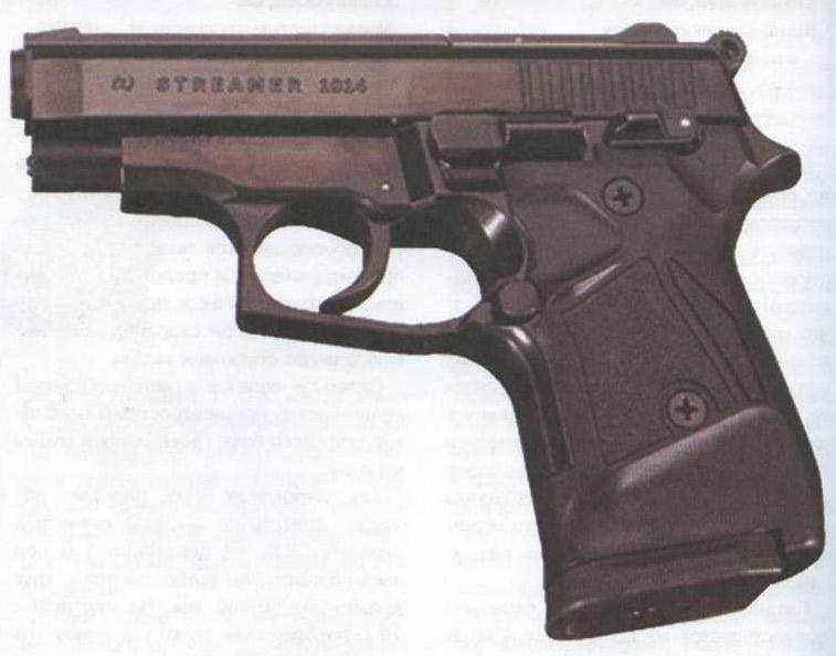 Травматический пистолет Streamer-1014