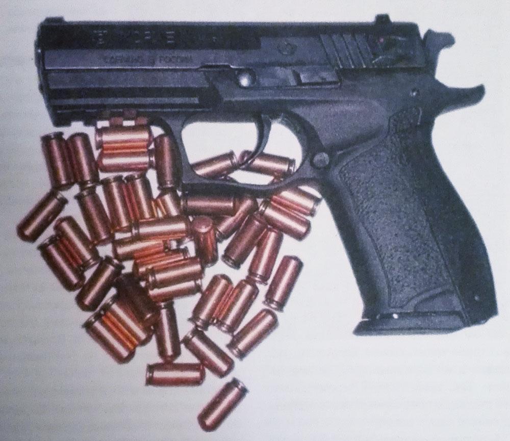 Травматический пистолет «Хорхе-1»