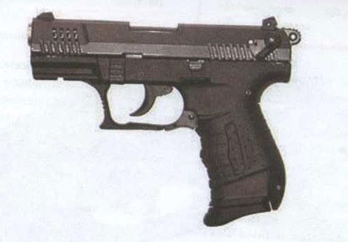 Травматический пистолет Р22Т «Эскорт»