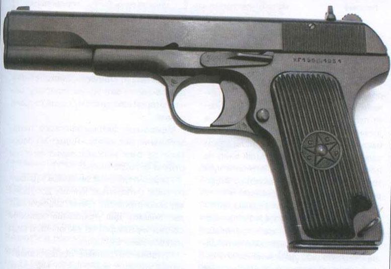 Травматический пистолет «Лидер-М» (ВПО-509)