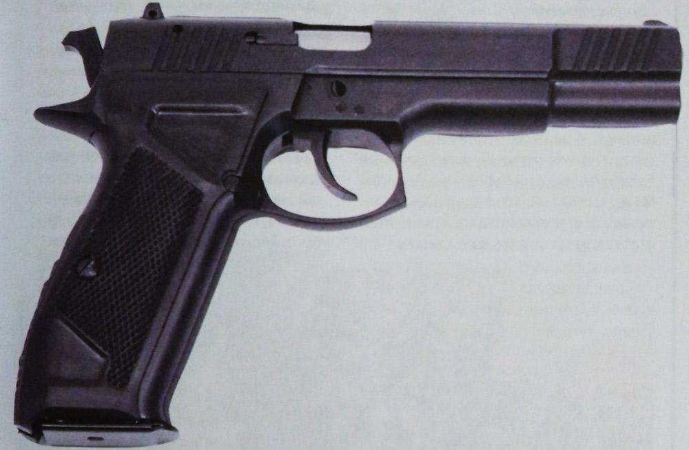 Травматический пистолет «Гроза-03»