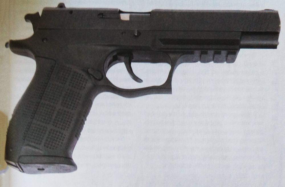 Травматический пистолет «Гроза-05»