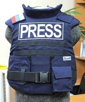 НИИ стали разработал новый бронежилет для журналистов