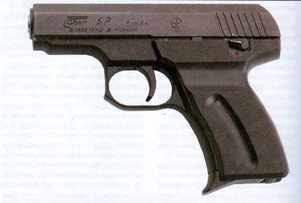 Травматический пистолет «Форт 6Р»